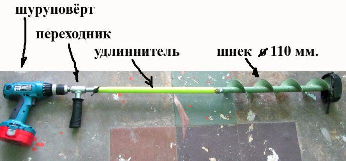 Самостоятельное изготовление ледобура