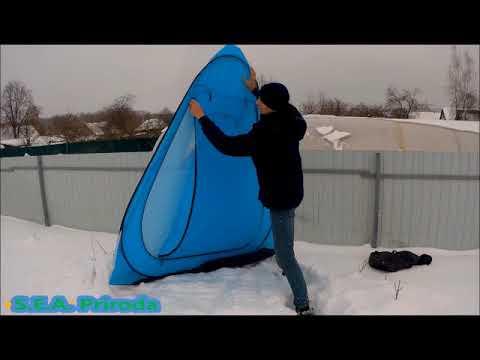Обзор. Палатка автомат для зимней рыбалки