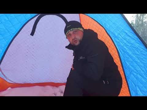 Палатка автомат. Как быстро собрать палатку