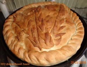 Праздничный пирог с карпом